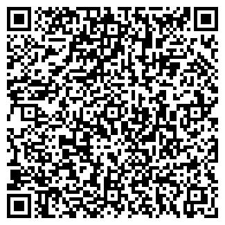 QR-код с контактной информацией организации СЕВЕРОМОРЕЦ