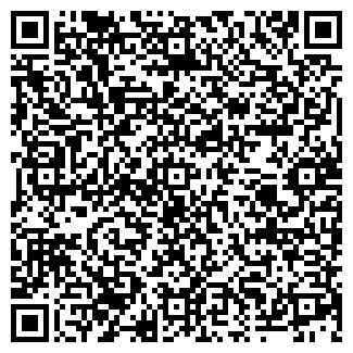 QR-код с контактной информацией организации КУПОЖ