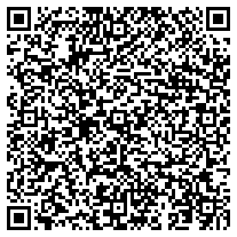 QR-код с контактной информацией организации МЯСО, МАГАЗИН № 2