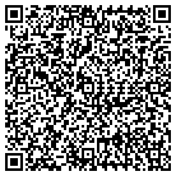 QR-код с контактной информацией организации ПТИЦА, МАГАЗИН № 1