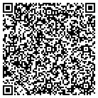 QR-код с контактной информацией организации ДИЕТИЧЕСКИЙ МАГАЗИН № 70