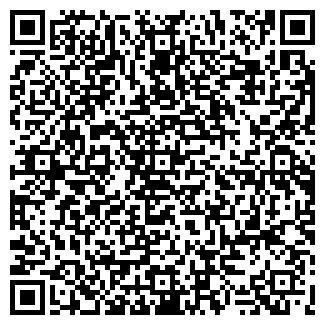 QR-код с контактной информацией организации ЗАО ВИАДУК