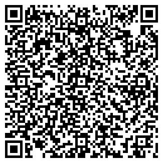 QR-код с контактной информацией организации ЗОРЬКА