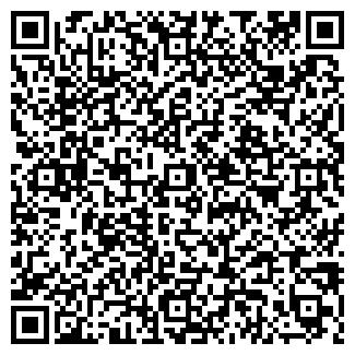 QR-код с контактной информацией организации ЛАМИНАРИЯ