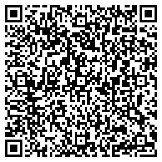 QR-код с контактной информацией организации ЛАБИРИНТ