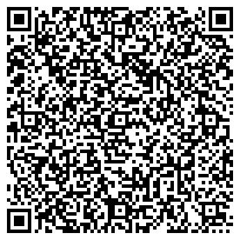 QR-код с контактной информацией организации СЕВЕРНАЯ ПАЛЬМИРА