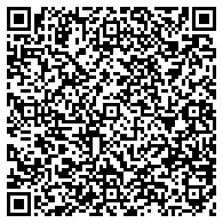 QR-код с контактной информацией организации ООО БЛЭК-БЕРД
