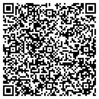 QR-код с контактной информацией организации АТОЛЛ-НОРД