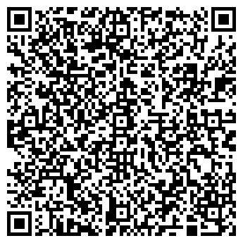 """QR-код с контактной информацией организации ЗАО КЛЦ """"ДИАЛ"""""""