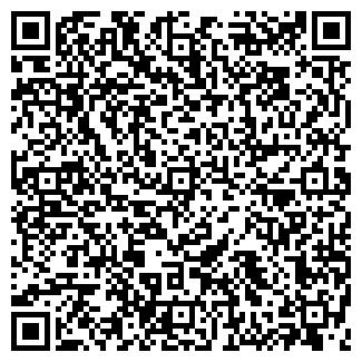 QR-код с контактной информацией организации ЛОТОС УП