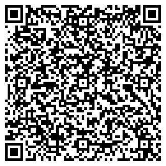 QR-код с контактной информацией организации ОЛАНГА