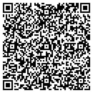 QR-код с контактной информацией организации ООО РЕНО-МУРМАНСК