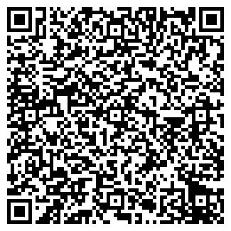 QR-код с контактной информацией организации ТОО ВИВА