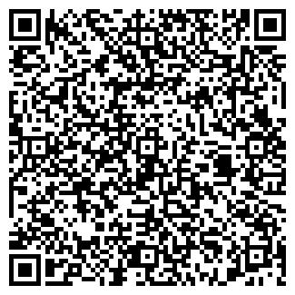 QR-код с контактной информацией организации ЧП ВИРАЖ