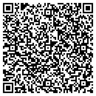 QR-код с контактной информацией организации ЧП КЛАКСОН