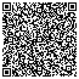 QR-код с контактной информацией организации ООО ЛЮКС-АВТО