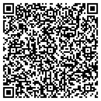 QR-код с контактной информацией организации ООО МЕРКУРИЙ И Ч