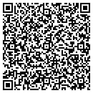 QR-код с контактной информацией организации СЕВМОРПУТЬ