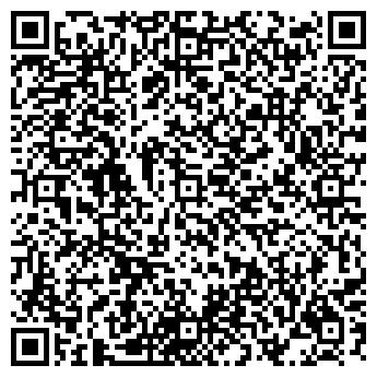 QR-код с контактной информацией организации ОАО АРКТИК-АВТО