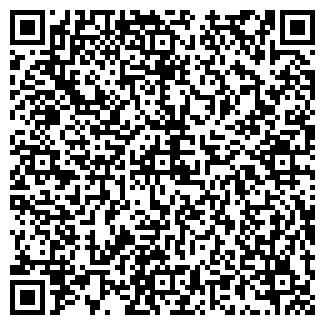 QR-код с контактной информацией организации НОРД-ХЕЛЕНИУС, ЗАО