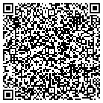 QR-код с контактной информацией организации ООО КУЛИКОВ И КОМПАНИЯ