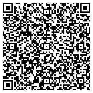 QR-код с контактной информацией организации АРТИКУГОЛЬ