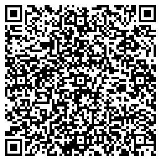 QR-код с контактной информацией организации АВАНТ, ТОО
