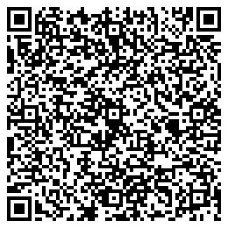 QR-код с контактной информацией организации ТОО АЛЕКС