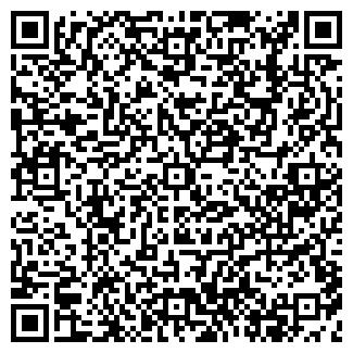 QR-код с контактной информацией организации РЕСТОРАН МИРАЖ