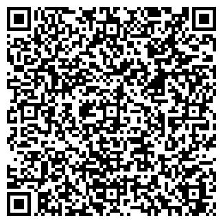 QR-код с контактной информацией организации ЧП АНТОНЕНКО Е.Т.