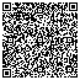 QR-код с контактной информацией организации ООО АРДАЙ