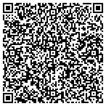 QR-код с контактной информацией организации БАЗА ПРОИЗВОДСТВЕННОГО ОБЕСПЕЧЕНИЯ АМПО