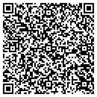QR-код с контактной информацией организации ЗАО БАКАЛЕЯ