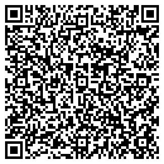 QR-код с контактной информацией организации ООО БАРКЛАЙ