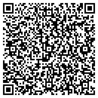 QR-код с контактной информацией организации ВПК, ЗАО