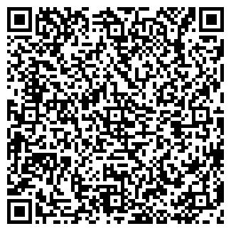 QR-код с контактной информацией организации ООО ГЕРМЕС-НОРД