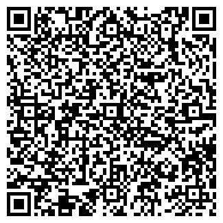 QR-код с контактной информацией организации ООО ДЕЛЬТА ПЛЮС