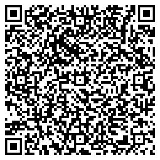 QR-код с контактной информацией организации ДЕМИДОВ А.В., ЧП