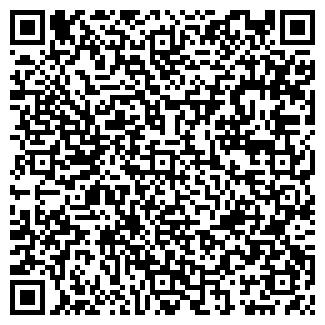 QR-код с контактной информацией организации ДИАЛ-ТЕКСТИЛЬ, ООО