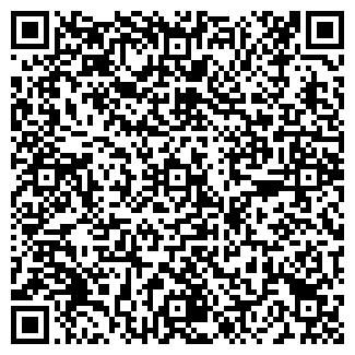 QR-код с контактной информацией организации ДЮПАРЬ А.В., ЧП