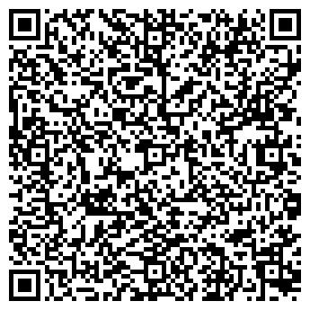 QR-код с контактной информацией организации АГРОПРОМСНАБСЕРВИС ОДО