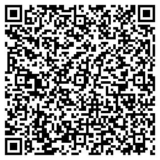 QR-код с контактной информацией организации ЕГОРОВА 14, ЗАО