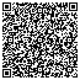 QR-код с контактной информацией организации ООО ИНТЕНСИВНИК
