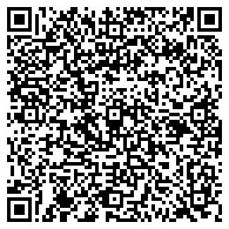 QR-код с контактной информацией организации ООО КАМС