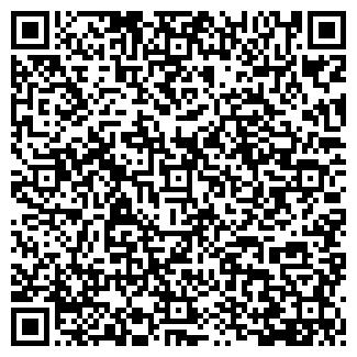 QR-код с контактной информацией организации ООО КИПАРИС