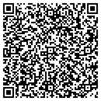 QR-код с контактной информацией организации ИЧП КЛАВДИЯ И В