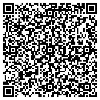 QR-код с контактной информацией организации ТОО КООПЕРАЦИЯ