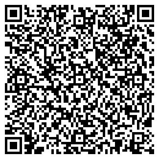 QR-код с контактной информацией организации ТОО КРИАНТ
