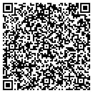 QR-код с контактной информацией организации ИЧП ЛАВКА
