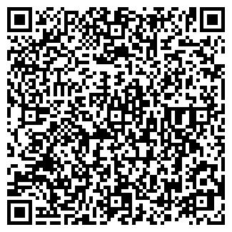 QR-код с контактной информацией организации ТОО ЛИГА